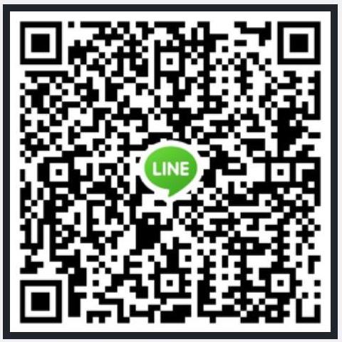 Line ครูเก่ง